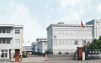 慈渓日報デジタル新聞プラットフォームと定期的なプラットフォーム6の企業による都市リスク削減マニュアル